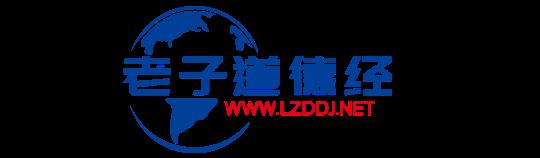 福建省高心灵传统文化发展基金会  TEL/WECHAT:86-180-300-79432